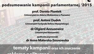 Seminarium Przed ciszą: podsumowanie kampanii parlamentarnej 2015