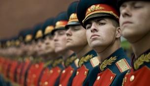Obrazy władzy we współczesnej kulturze rosyjskiej